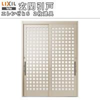 玄関引戸 LIXIL エレンゼ 11型 H22 2枚建戸 K6