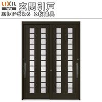 玄関引戸 LIXIL エレンゼ 15型 2枚建戸 K6