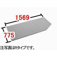 BL-SC79156L-K 風呂ふた 巻きフタ LIXIL リクシル INAX イナックス 風呂フタ...