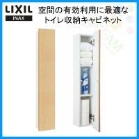 LIXIL(リクシル)  INAX(イナックス) 壁付収納棚 TSF-103U/LP コーナーミドル...