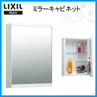 LIXIL(リクシル)  INAX(イナックス) ミラーキャビネット TSF-126 【化粧鏡】【ア...