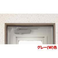 デュオPG ドア用ドアクローザ LIXIL  トステム 内付型 ■-01-BZMH