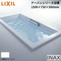 浴槽 1500サイズ エプロンなし ZB-1520HPL(R) アーバンシリーズ 和洋折衷タイプ 1...