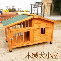■サークルと犬舎を合体させたサークル犬舎になります。  ■天然木使用!冬暖かく、夏涼しい木製ペットハ...