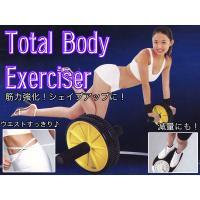 ■筋力強化やシェイプアップに!<br> ■膝マット付きでどこでもエクササイズが楽しめます...