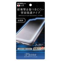 SEARCH WORD: iphnoe7背面保護フィルム iphnoe7保護フィルム iphnoe7...