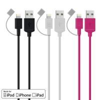 Lightning通信・充電ケーブル。Lightningポートを搭載したiPhone、iPad、iP...