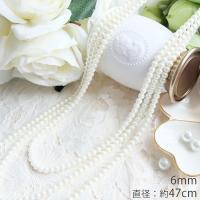 ネックレス 結婚式 パール フォーマル ロング 首飾り Necklace レディース ペンダント  ...