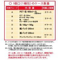 サントリー 緑茶 伊右衛門 贅沢冷茶 PET 500ml×24本 【梱包A】 drinkman 02