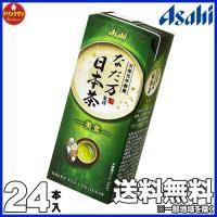 アサヒ  なだ万監修 旨みの日本茶 紙パック250ml ×24本 【梱包E】|drinkman