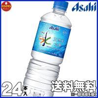 アサヒ おいしい水 六甲 PET600ml×24本 【梱包A】|drinkman