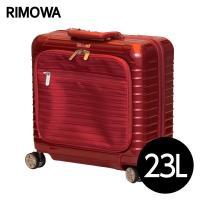 長く使い込むほどに味が出る、ドイツ発のスーツケース「RIMOWA」。  購入単位:1台  840.4...