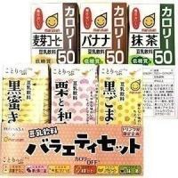 期間限定クーポン配布!! 2ケース同時ご購入で  \900円OFFクーポン発行中!!/   ドリンク...