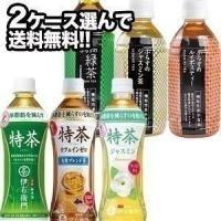※こちらの商品は他商品と同梱が出来ません。 こちらの商品はセット単位での販売となります。(1セット...