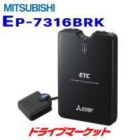 【今だけポイント2倍】【代引き手数料無料】 三菱電機 MITSUBISHI