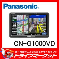 【今だけポイント2倍】【送料・代引き手数料無料】 Gorilla Panasonic