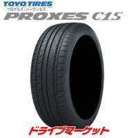 【今だけポイント2倍】【送料・代引き手数料無料】 トーヨー プロクセス C1S 235/40R18