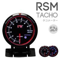RSM エンジェルリング タコメーター 52Φ  文字盤周囲の 【レッドリング】 が輝く! 人気商品...