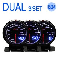 DEPORACING DUAL WAシリーズ  水温計、油温計、油圧計 3点セット  ★アナログメー...