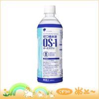 (同梱不可!) 経口補水液 OS-1(オーエスワン) 500ml×24本 (大塚製薬)(498703...