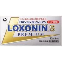 商品特徴 つらい痛みにすばやく効く鎮痛成分(ロキソプロフェンナトリウム水和物)に、アリルイソプロピル...