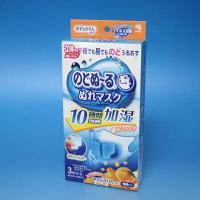 「あすつく」対応    品質表示 対  象    風邪・乾燥等 素  材    本体:ポリプロピレン...