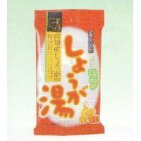 内容量:20g×6袋【製品特徴】■「しょうが」には身体を温める発汗を促進する作用があると言われ昔より...
