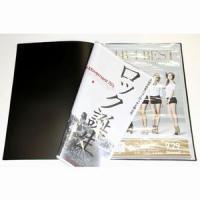 ディスクユニオンオリジナルのB2ポスターファイルです。ポスターが40枚収納可能です。 ●ブックケース...