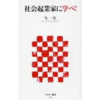本 ISBN:9784048671873 今一生/著 出版社:アスキー・メディアワークス 出版年月:...