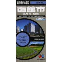 本 ISBN:9784398901446 出版社:昭文社 出版年月:2014年 サイズ:地図1枚 1...