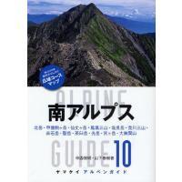 本 ISBN:9784635013581 中西俊明/著 山下春樹/著 出版社:山と渓谷社 出版年月:...