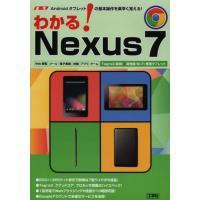 ご注文〜3日後までに発送予定(日曜を除く) 本 ISBN:9784777517312 東京メディア研...