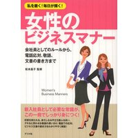 本 ISBN:9784816353932 松本昌子/監修 出版社:ナツメ社 出版年月:2013年03...