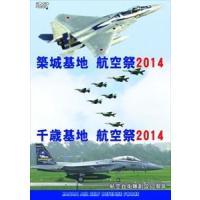 種別:DVD 解説:2014年11月30日に開催された航空自衛隊・築城基地での『航空祭2014』と、...