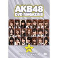 種別:DVD AKB48 解説:2011年6月9日に行われた、AKB48 22ndシングル選抜総選挙...