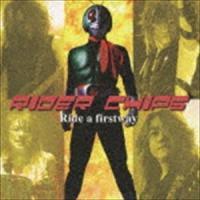 種別:CD RIDER CHIPS 解説:仮面ライダーオフィシャルバンド、RIDER CHIPSの3...