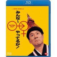 BNAキャンペーン 種別:Blu-ray ダンカン 北野武 解説:セックスのことしか頭にないダメ男・...