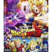 ドラゴンボールZ 神と神 通常盤 Blu-ray