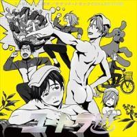 種別:CD (アニメーション) 解説:TVアニメ『ユーリ!!! on ICE』オリジナルサウンドトラ...