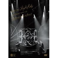 種別:DVD KinKi Kids 解説:堂本光一と堂本剛の2人で活動するジャニーズのアイドルデュオ...