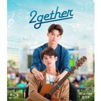2gether Blu-ray BOX【通常版】 [Blu-ray]