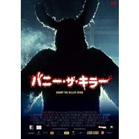 種別:DVD エンニ・オユトカンガス ヨーナス・マッコネン 解説:雪山にバカンスに来た有名作家。突如...