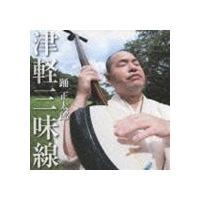 種別:CD 踊正太郎 解説:津軽三味線の名手・踊正太郎の、前作から約半年ぶり(2013年時)となるセ...