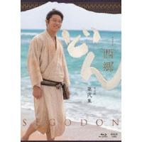 【Blu-ray】 西郷どん 完全版 第弐集