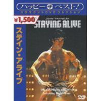 種別:DVD ジョン・トラボルタ シルベスター・スタローン 解説:シルベスター・スタローン監督、ジョ...