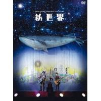 種別:DVD ゆず 解説:1998年にミニアルバム「ゆずマン」でメジャーデビューして以来、等身大の視...