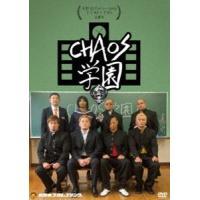 種別:DVD 矢野通 解説:矢野通プロデュースDVD第4弾。突如、敏腕プロデューサー矢野通によって開...