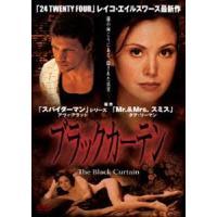 種別:DVD レイコ・エイルスワース ギデオン・ラフ 解説:TVシリーズ「24」でミシェル・デスラー...