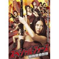 種別:DVD エリザ・サム ウィルソン・チン 解説:特殊女性部隊SFFのメンバー・フォンは、タイで「...