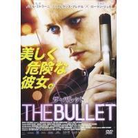 種別:DVD アレクシス・ブレデル ノエル・ミトラーニ 解説:新米女刑事のケイト・ローガンは、指名手...